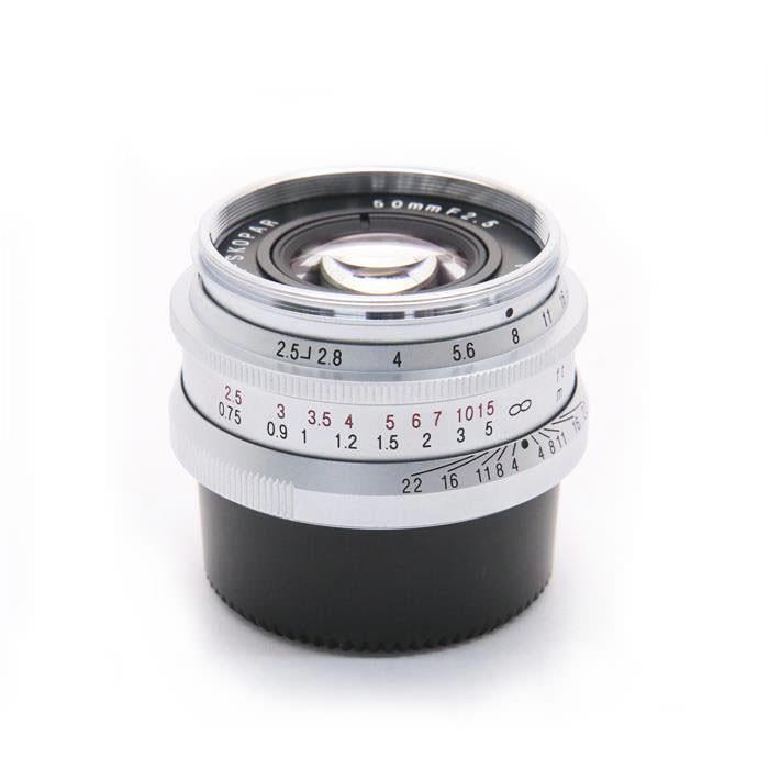Color-Skopar 50mm f2.5