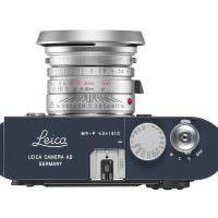 LEICA M9-P Grey