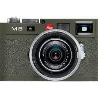LEICA M8.2 Safari