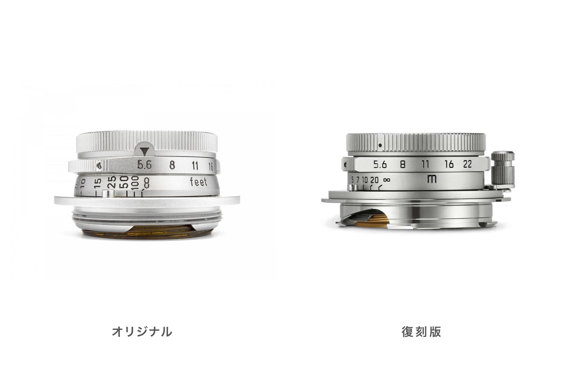 復刻(リバイバル)してほしいライカの銘玉レンズ Summaron 28mm f5.6